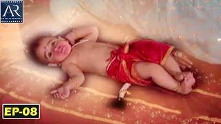जय जय जय बजरंगबली | Episode-8 | राम भक्त हनुमान कथा | Bhakti Sagar