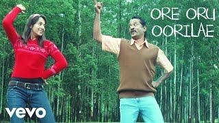 Abhiyum Naanum - Ore Oru Oorilae Video   Prakash Raj, Trisha   Vidyasagar