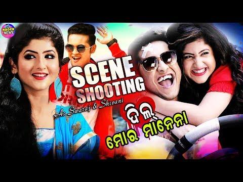 Dil More Manena || Odia New Upcoming Movie || Swaraj & Shivani || Shooting Scene