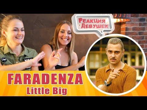 Реакция девушек - Little Big - Faradenza. Реакция