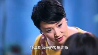 我是杜拉拉 Still LaLa Ep15 戚薇 王耀慶 【克頓官方1080p】