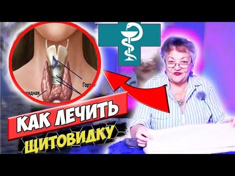 Рак предстательной железы народная лечение