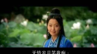 孙楠/韩红 - 美丽的神话 (电影原声带)