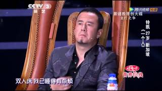 中國好歌曲- Ling Kai 鈴凱 -《一個人》FULL HD