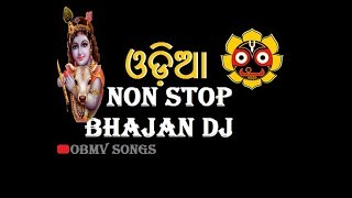NON STOP ODIA BHAJAN DJ | ALL HIT OLD BHAJAN SONGS