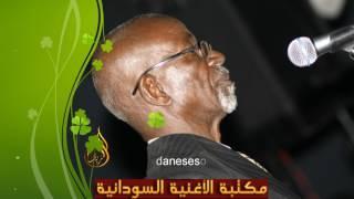 تحميل و مشاهدة ليالي كردفان - شرحبيل أحمد و رضا محمد عثمان MP3