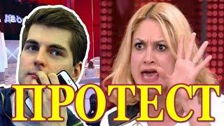 Мишулина шокировала признанием о шоу Борисова!