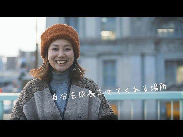 インタビュー 丸山さん 帽子専門店 イチヨンプラス(PORTSTYLE株式会社) 新卒採用 アルバイト アパレル