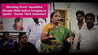 Shocking Proof Jayalalitha Already DEAD Before Bringing To Apollo Hospital  Watch TRUE Statement