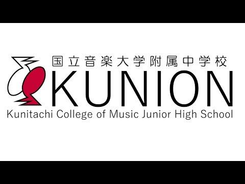 中学校紹介動画 第2弾