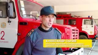 Пропускают ли в Запорожье пожарную машину со спецсигналами. Планшет
