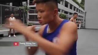 【青聯.乞仔教練】#女子54kg香港代表🇭🇰