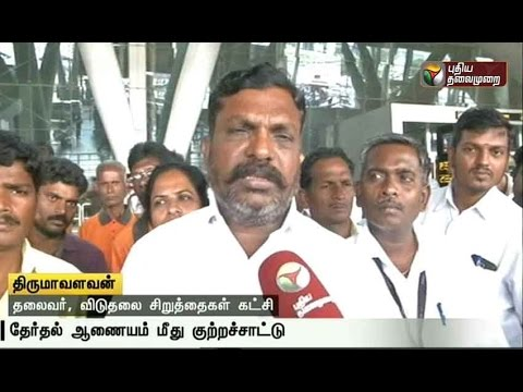 Election-Commission-is-acting-like-corporate-organisation-says-Thirumavalavan