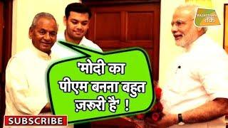 ...जब KALYAN SINGH भूले, वो BJP नेता नहीं, राज्यपाल हैं।| Rajasthan Tak