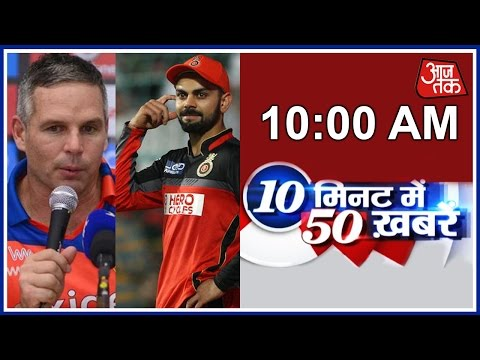 10 Minute 50 Khabarien: Virat Kohli Skipped Dharamsala To Play IPL, Says Brad Hodge