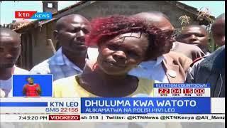 Mwanamke wa umri thelathini na nane ajeruhi mkwa wake wa miaka minane mji wa Flamingo-Nakuru