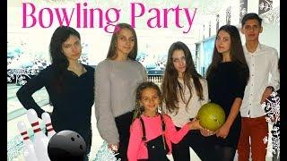 Играем в БОУЛИНГ: ДЕТИ против ВЗРОСЛЫХ   BOWLING PARTY : Children vs Adults