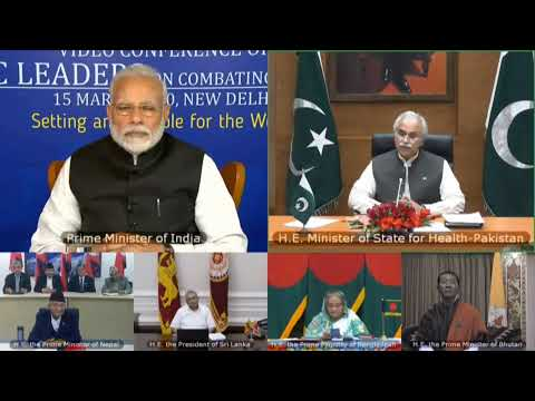 PM Shri Narendra Modi's interaction with SAARC leaders on fighting Coronavirus