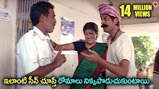 Adhinetha Movie || Jagapathhi Babu Go to Inspection in Hospital Sentiment Scene