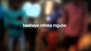Ali mgube (ama asap)