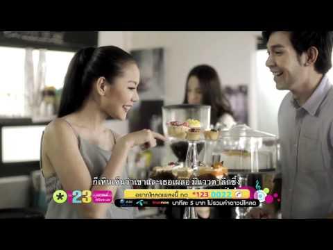NEW & JIEW - Thua jing rai tuaton