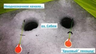 Открытие сезона рыбалки в псковской области
