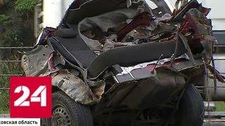 Минское шоссе до сих пор в осколках: авария превратила пять машин в металлолом - Россия 24