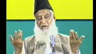 Ummat-e-Muslam Ka Mazi Haal Aur Mustaqbil