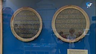 Новгородский музей-заповедник открыл экспозицию, посвященную памятникам древнерусской эпиграфики