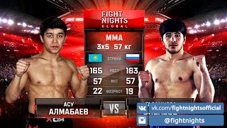 Ассу Алмабаев vs. Галамирза Эйвазов / Assu Almabaev vs. Galamirza Aivazov