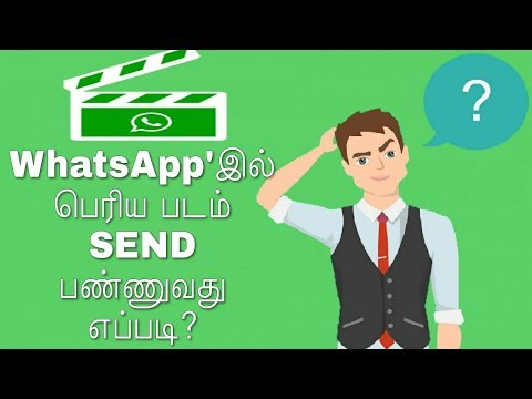 Download How To Send Large Video Files Through Whatsapp Easy