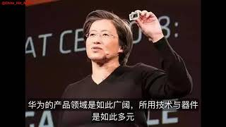 """华为海思总裁:多年备胎一夜转""""正"""",今后要科技自立!"""
