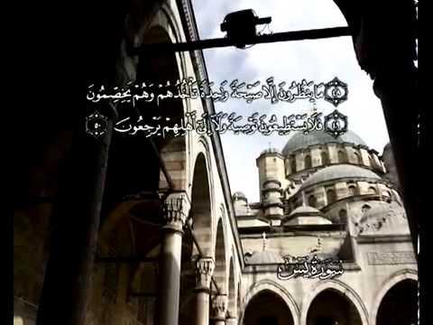 Сура Йа-Син <br>(Йа-Син ) - шейх / Мухаммад Айюб -
