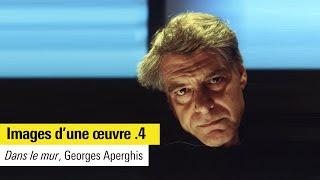 """Images d'une oeuvre n°4 : """"Dans le mur"""" de Georges Aperghis"""