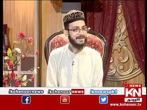 istakhara 14 July 2019 | Kohenoor News Pakistan