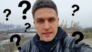 Паша закрыл СТО и уехал в Одессу - Киев днем и ночью