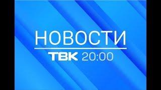 Рыболовные соревнования 2020 красноярск