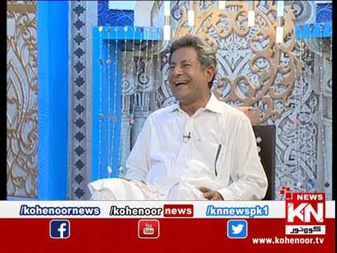 Good Morning 22 August 2019 | Kohenoor News Pakistan
