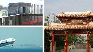 国内旅行沖縄の有名な観光地や穴場、離島などを廻る旅!1日目