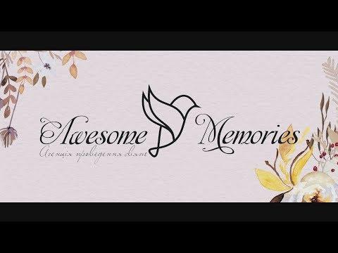 """Дует ведучих """"Awesome Memories"""", відео 1"""