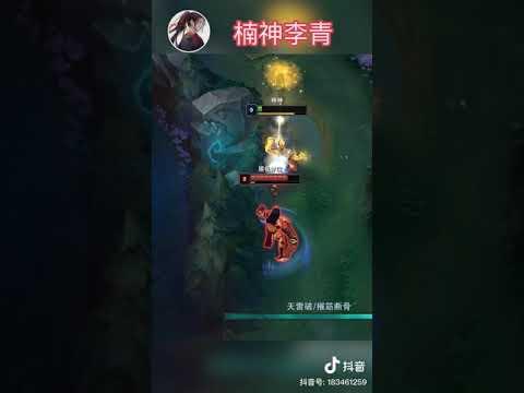 中國抖音上的李星神