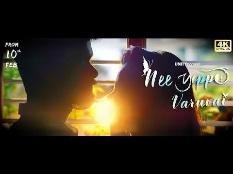 Nee yeppo varuvai  |  Tamil album song 2019 | Tharun Kumar | Akshaya Hariharan