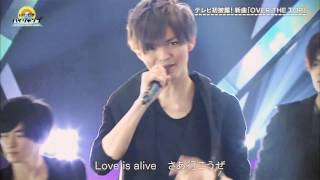 【Hey! Say! JUMP】新曲 「OVER THE TOP」