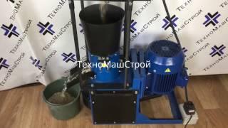 Гранулятор ГКМ 200 от компании Эликор Маркет - видео