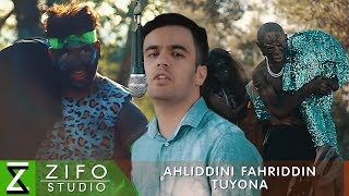 Ахлиддини Фахриддин - Туёна (туй дар джунгля) (Клипхои Точики 2019)