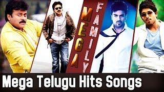 Mega Family    Telugu Hit Songs    Jukebox