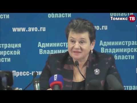 Прощай мой любимый губернатор Светлана Орлова (видео)