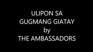 ULIPON SA GUGMANG GIATAY by THE AMBASSADORS (Lyrics)