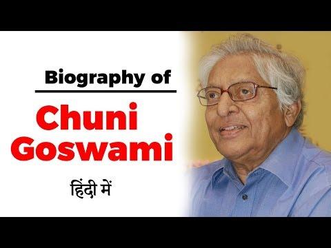Biography of Chuni Goswami, Former footballer Indian national team, Padma Shri & Arjuna Award winner