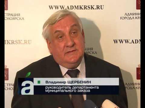 Афонтово: Госдума внесла поправки в Федеральный закон №94 о госзакупках